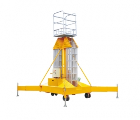 套筒油缸式高空作业平台GTTY25