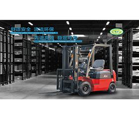 九龙坡1-3.8吨A系列内燃叉车