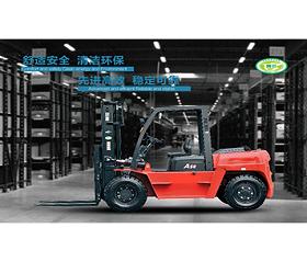 九龙坡5-7吨A系列内燃叉车